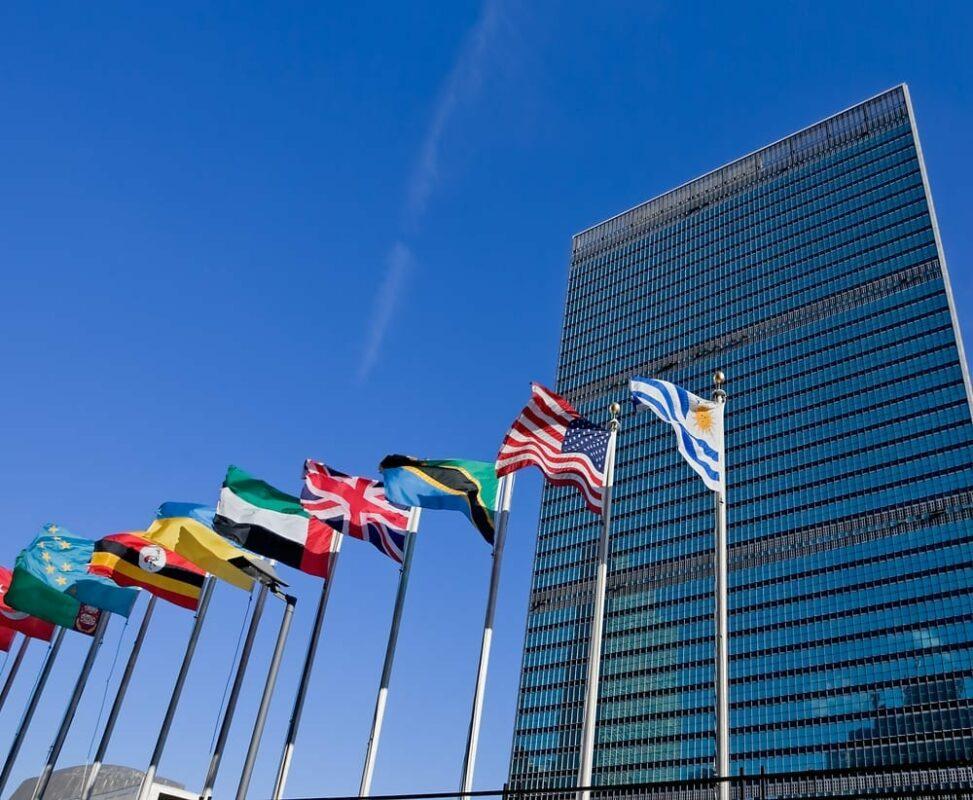 The U.N. Building