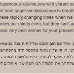 Dennis Uzzell English, Hebrew - book review
